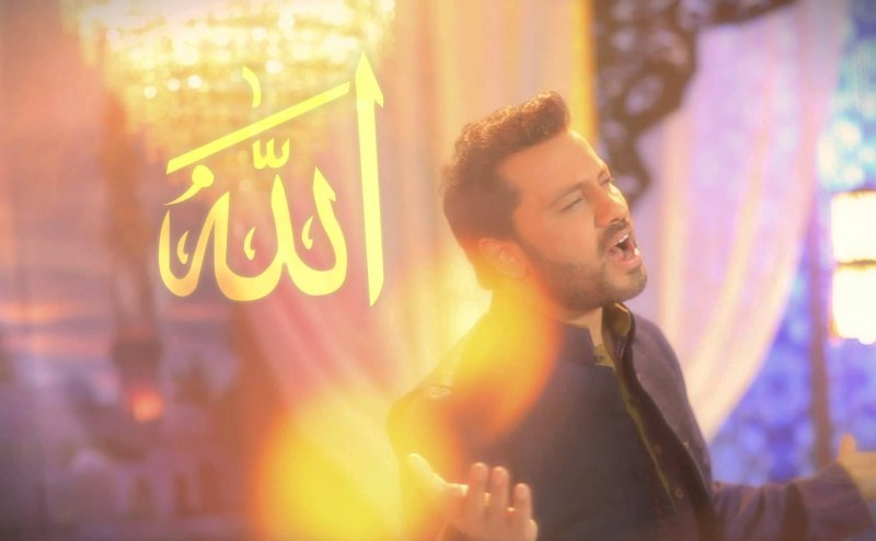 najam sheraz naat mp3 free download
