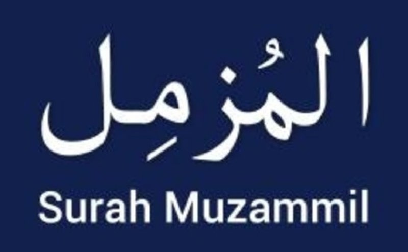 Surah Al-Muzzammil Mishary Rashid