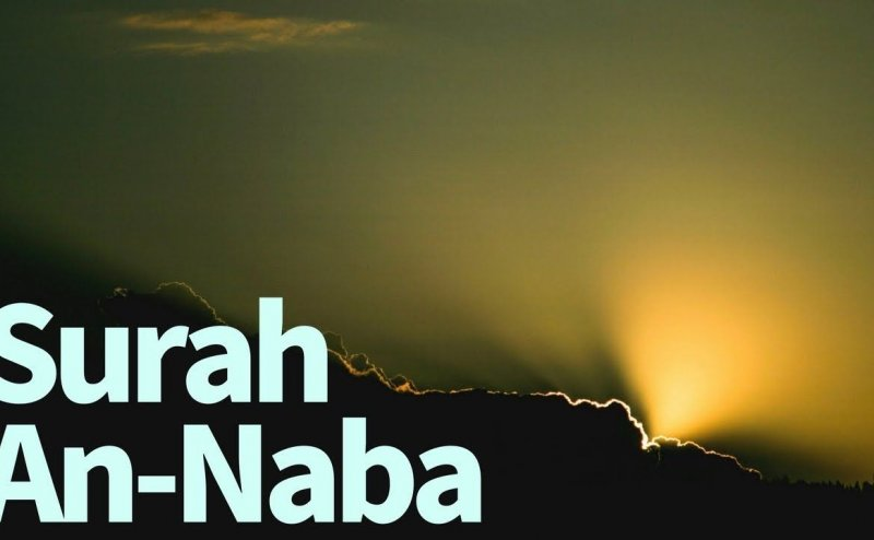 Surah An-Naba Maher al Mueaqly