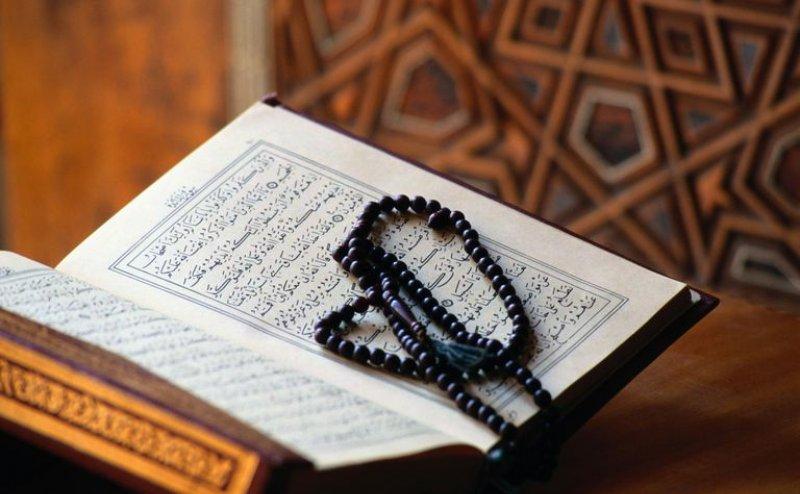 Beautiful Recitation of Surah Rahman by Abdul Rahman Al Ossi