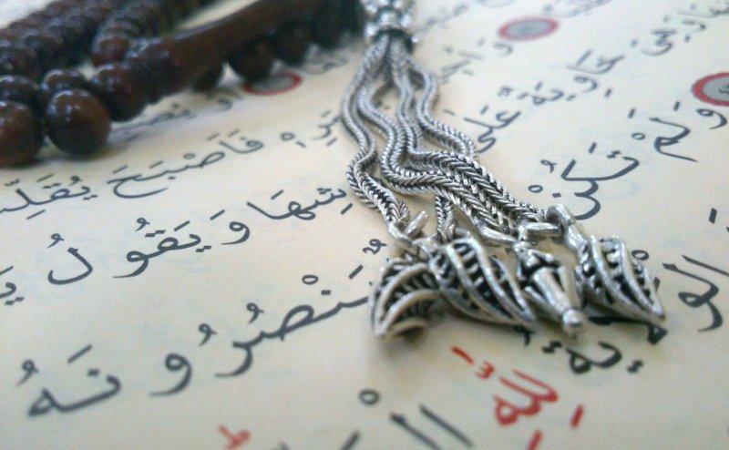 Surah Waqiah Sheikh Mansour As Salimi