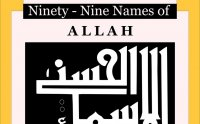 asma ul husna, names of Allah, download asma ul husna, download names of allah, asma ul husna mp3 download, Sallallahu Alayhi Wasallam, صلى الله عليه و سلم, naat khawan, naat khawan names, naat khawan profiles, famous naat artists of the world, naat artists, hamd audio, quran audio, arifan kalam, sufi kalam, lecture, bayan, muslim scholars, famous muslim scholars, islmaic lectures mp3, quran mp3, famous qari of the world, urdu bayans
