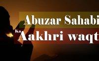 Abuzar Sahabi ka Aakhri Waqt