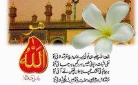 sultan bahu, kalam bahoo, alif allah chambe di booti, sufi kalam download, latest punjabi kalam,