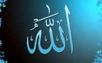 Allah Ho Allah Ho Hamd
