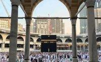 Allah Hu Allah Hu Hooria Faheem