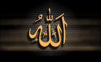 allah hu allah hu, allah hu allah mp3 free download, Sallallahu Alayhi Wasallam, صلى الله عليه و سلم, naat khawan, naat khawan names, naat khawan profiles, famous naat artists of the world, naat artists, hamd audio, quran audio, arifan kalam, sufi kalam, lecture, bayan, muslim scholars, famous muslim scholars, islmaic lectures mp3, quran mp3, famous qari of the world, urdu bayans