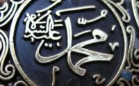 old ptv naat, old naat list, old ptv darood, Sallallahu Alayhi Wasallam, صلى الله عليه و سلم, naat khawan, naat khawan names, naat khawan profiles, famous naat artists of the world, naat artists, hamd audio, quran audio, arifan kalam, sufi kalam, lecture, bayan, muslim scholars, famous muslim scholars, islmaic lectures mp3, quran mp3, famous qari of the world, urdu bayans