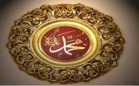 asma un nabi, asma un nabi mp3 download, asma un nabi audio, names of muhammad, 99 names of muhammad, names of muhammad mp3 download, asma e muhammad