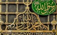 Assalamu Alayka Ya Rasool Allah