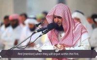 Salman Al Utaybi beauitful dua