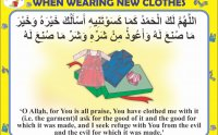 Dua When Wearing New Clothes