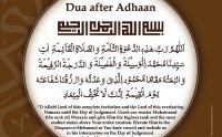 dua after azan, dua after azan audio, dua after azan mp3 download, dua after azan mp3, dua after azan arabic