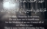 Dua for Sadness Depression Anxiety Stress