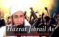 Hazrat Jibrail Jab Jahannum Ki Khabar Laye