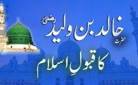 Hazrat Khalid Bin Waleed Ka Qabool-e-Islam Ka Qiss