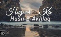 tariq jameel latest bayan, huzoor ke husn e akhlaq ka waqia, huzoor ke husn e akhlaq ka waqia mp3 download, huzoor ke husn e akhlaq ka waqia mp3, huzoor ke husn e akhlaq ka waqia bayan