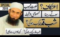 Iytikaf Shabe Qadr Maulana Tariq Jameel