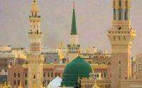 Jab Masjid Nabvi Ke Minar Nazar Aye