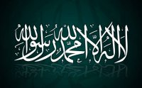 noor muhammad jarral, noor muhammad jarral naats, audio naats, mp3 naats, kalma sharif, kalma, la ilaha illallah, la ilaha illallah mp3 download
