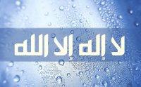 la ilaha illallah, la ilaha illallah mp3, la ilaha illallah mishary rashid, download la ilaha illallah, arabic nasheed