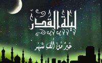 laylatul qadr, laylatul qadr mp3, shab e qadr bayan mp3, shab e qadr ki fazilat in urdu, sabe kadar ki raat, shab e qadr tariq jameel, lailatul qadr tariq jameel, tariq jameel mp3 bayan, Sallallahu Alayhi Wasallam, صلى الله عليه و سلم, naat khawan, naat khawan names, naat khawan profiles, famous naat artists of the world, naat artists, hamd audio, quran audio, arifan kalam, sufi kalam, lecture, bayan, muslim scholars, famous muslim scholars, islmaic lectures mp3, quran mp3, famous qari of the world, urdu bayans