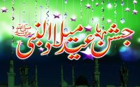bayan about milad, bayan about milad mp3, bayan about milad audio, bayan about milad download, melad bayan, milad bayan mp3, saqib raza mustafai latest bayan, rabi ul awal bayan, milad