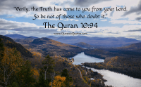 surah yunus, surah yunus mp3 download, listen online surah yunus, download surah yunus, surah yunus with urdu translation, surah yunus audio, surah yunus shuraim, sheikh shuraim tilawat, sheikh shuraim recitations, sheikh shuraim mp3, surat yunus, sheikh shuraim quran audios, Sallallahu Alayhi Wasallam, صلى الله عليه و سلم, naat khawan, naat khawan names, naat khawan profiles, famous naat artists of the world, naat artists, hamd audio, quran audio, arifan kalam, sufi kalam, lecture, bayan, muslim scholars, famous muslim scholars, islmaic lectures mp3, quran mp3, famous qari of the world, urdu bayans