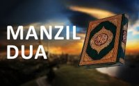 manzil dua, manzil dua complete, manzil dua mp3, manzil dua download, manzil dua mp3 download, manzil dua online, manzil dua in arabic, Sallallahu Alayhi Wasallam, صلى الله عليه و سلم, naat khawan, naat khawan names, naat khawan profiles, famous naat artists of the world, naat artists, hamd audio, quran audio, arifan kalam, sufi kalam, lecture, bayan, muslim scholars, famous muslim scholars, islmaic lectures mp3, quran mp3, famous qari of the world, urdu bayans