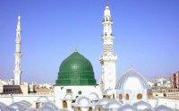 Maula Ya Salli Wasallim Qaseeda Burda Shareef