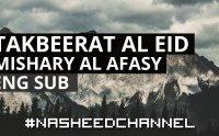al eid mishary, al eid mishary mp3 download, al eid mishary mp3