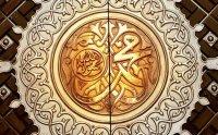 wah kia jood o karam mp3, Shah e Batha, wah kia jood o karam lyrics, wah kia jood o karam sarwar naqshbandi, urdu naat, naat e mustafa, naat rasool e maqbool, audio naats,  Sallallahu Alayhi Wasallam, صلى الله عليه و سلم, download MP3 file, naat for download, naat in mp3, mp3 naat,hamd o naat audio