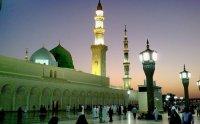 personality of prophet muhammad, jamal e mustafa bayan, husn e jamal e mustafa