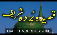 Qaseeda Burda Shareef by Four Legends
