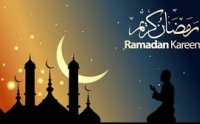 Ramadan Dua In Arabic MP3 Download