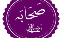 rab k chuneeda sahaba apna aqeeda sahaba, syed ijaz-kazmi, rawalpindi naat khawan, download MP3 file, ahle sunat tarana