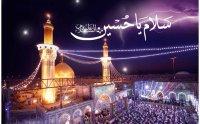 salam hussain, salam hussain mp3, salam hussain audio, salam hussain mp3 download, salam hussain zabeeb masood, salam hussain online