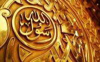 sallu alaihi wa aalihi naat audio, sallu alehi, salu alay hay wa aalihi, salu alay hay wa aalihi naat mp3 free download, owais qadri naats, mp3 naats owais qadri, Sallallahu Alayhi Wasallam, صلى الله عليه و سلم, naat khawan, naat khawan names, naat khawan profiles, famous naat artists of the world, naat artists