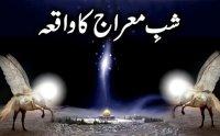 Waqiah Shab e Miraj Tariq Jameel