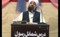 Shamail-e-Rasool Saqib Raza Mustafai