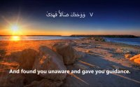 surah duha mp3, surah duha qari basit mp3, download surah ad duha, surat dhuha, Sallallahu Alayhi Wasallam, صلى الله عليه و سلم, naat khawan, naat khawan names, naat khawan profiles, famous naat artists of the world, naat artists, hamd audio, quran audio, arifan kalam, sufi kalam, lecture, bayan, muslim scholars, famous muslim scholars, islmaic lectures mp3, quran mp3, famous qari of the world, urdu bayans