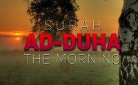 surah duha, surah duha mp3, surah duha audio, surah duha download, quran audio, quran tilawat, quran recitation, surah duha full