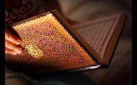 surah dhariyat, surah dhariyat maher al mueaqly, imam e kaabaa tilawat, quran mp3, quran tilawat, quran recitation, surah dhariyat audio, surah dhariyat download, surah dhariyat full, surah dhariyat online