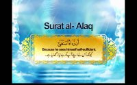 surah alaq, surah alaq mp3 download, surah alaq mp3, surah alaq shuraim, surah alaq urdu translation, surah alaq arabic, surah alaq download, surah alaq online, Sallallahu Alayhi Wasallam, صلى الله عليه و سلم, naat khawan, naat khawan names, naat khawan profiles, famous naat artists of the world, naat artists, hamd audio, quran audio, arifan kalam, sufi kalam, lecture, bayan, muslim scholars, famous muslim scholars, islmaic lectures mp3, quran mp3, famous qari of the world, urdu bayans