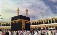 surah fatiha, surah fatiha mp3, surah fatah mp3 download, recitation surah fatiha, recitation of surah fatiha by sudais, sheikh sudais surah fatiha mp3, sheikh sudais surah al fatiha, sheikh sudais surah al fatiha mp3 download, Sallallahu Alayhi Wasallam, صلى الله عليه و سلم, naat khawan, naat khawan names, naat khawan profiles, famous naat artists of the world, naat artists, hamd audio, quran audio, arifan kalam, sufi kalam, lecture, bayan