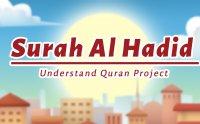 surah hadid, surah hadid mp3, surah hadid audio, surah hadid download, surah hadid urdu translation, surah hadid arabic, surah hadid mishary rashid