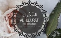 surah hujurat, surah hujurat mp3 download, surah hujurat translation, surah hujurat urdu translation, surah hujurat shuraim, surah hujurat audio, surah hujurat tilawat, سورة الحجرات, Sallallahu Alayhi Wasallam, صلى الله عليه و سلم, naat khawan, naat khawan names, naat khawan profiles, famous naat artists of the world, naat artists, hamd audio, quran audio, arifan kalam, sufi kalam, lecture, bayan, muslim scholars, famous muslim scholars, islmaic lectures mp3, quran mp3, famous qari of the world, urdu bayans