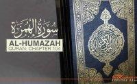 surah humazah, surah humazah mp3 download, surah humazah  audio, surah humazah mishary rashid, surah humazah tilawat, surah humazah translation