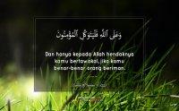 Surah Al Imran Qari Sadaqat Ali