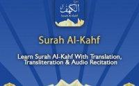 surah kahf, durah kahf download, surah kahf mp3, surah kahf complete, surah kahf arabic